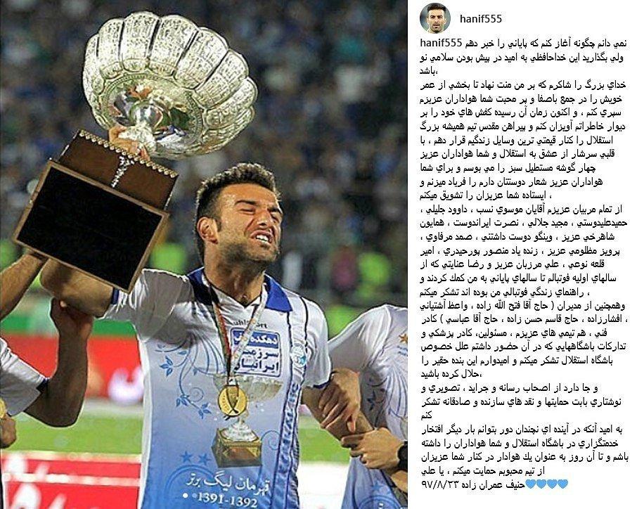 عمران زاده