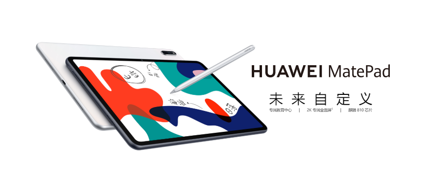 Huawei-MatePad-featured