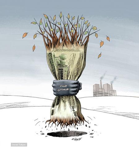 interesting-caricature72-10