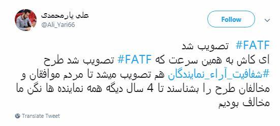 fatf6