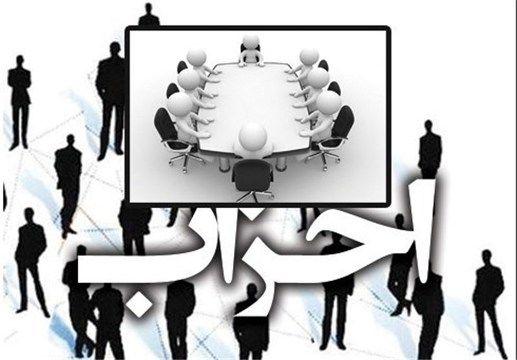 نخستین کنگره جامعه اسلامی مدیران ایران ۲۴ آبان ماه برگزار میشود