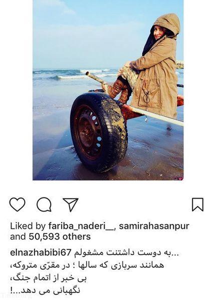الناز حبیبی با وسیله نقلیه خاص لب دریا+عکس