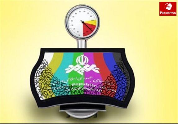 روابط عمومی شدن دولت هم افاقه نکرد/ دفاتر خارجی رسانه ملی یکی پس از دیگری تعطیل می شود