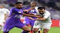 حذف تحقیر آمیز حریف آسیایی استقلال  از جام حذفی امارات