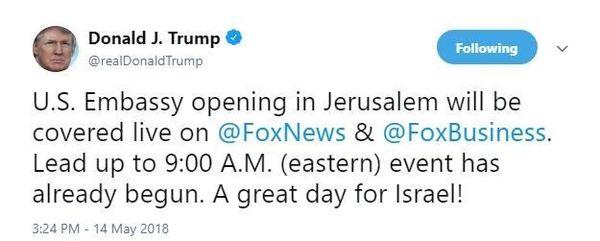 امروز روزی بزرگ برای اسرائیل است