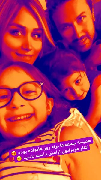 سلفی خانوادگی شاهرخ استخری در روز جمعه + عکس