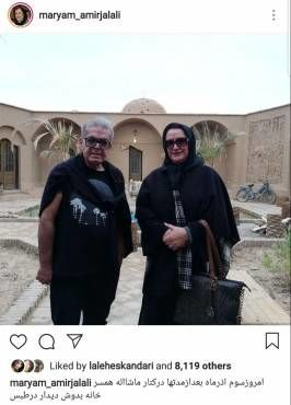 دیدار مریم امیرجلالی و حمید لولایی مدت ها بعد از «خانه به دوش»
