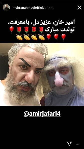 گریم عجیب و غریب مهران احمدی و امیر جعفری + عکس