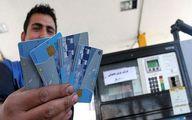 سیانجی از اول خرداد گران میشود/ تعیین سهمیه ۶۰ لیتر بنزین برای خودروهای شخصی