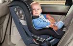 اجباری شدن استفاده از صندلی کودک در خودروها