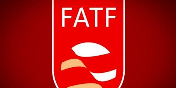مشروط کردن تصویب لوایح FATF به اقدام اروپا شرطی کردن مردم است