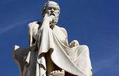 """برگزاری همایش ملی """"فلسفه کلام"""" همزمان با روز جهانی فلسفه"""