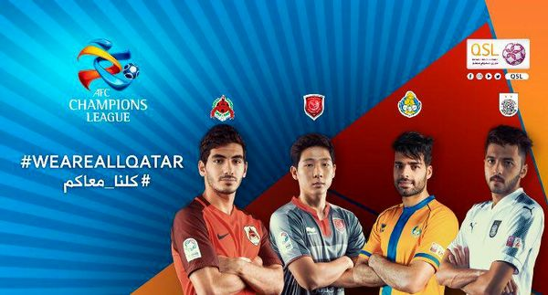عکس طارمی روی پوستر ویژه قطریها برای آسیا