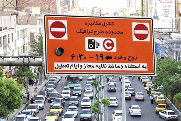 توقیف خودروی بدهکاران بالای یک میلیون تومان عوارض طرح ترافیک