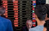 بررسی علل ناآرامیهای بازار ارز