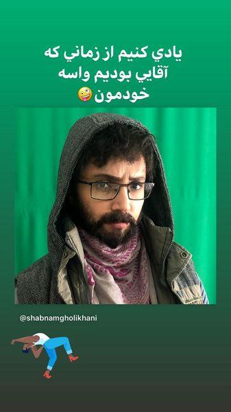 دلتنگی شبنم قلی خانی برای گریم مردانه اش + عکس