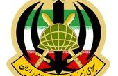 پهپادهای جدید نیروی زمینی ارتش امسال رونمایی میشوند