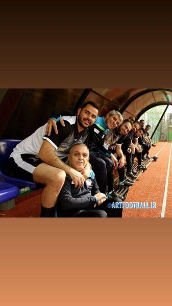 دوستان ورزشکار امیر غفارمنش + عکس