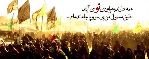 دولتهای عراق و ایران باید موانع حضور مشتاقان در اربعین را برطرف کنند+فیلم