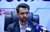 تجدید نظر دادستانی کل در خصوص فیلترینگ تلگرام