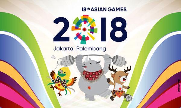 آمار فروش بلیت برای مسابقات فوتبال بازیهای آسیایی