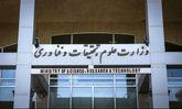 علت حذف گزینه اصلی وزارت علوم در دقیقه 90