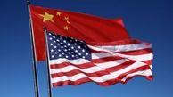 سد گمرکی چین مقابل گوشت آمریکایی