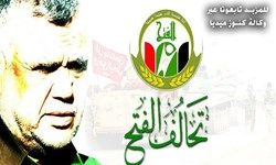 ائتلاف «الفتح» عراق دریافت کمک مالی از ایران را تکذیب کرد