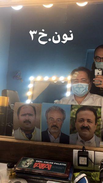گریم متفاوت بازیگر نون خ در فصل سوم + عکس