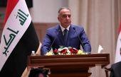 عراق| تکمیل کابینه الکاظمی طی چند روز آینده