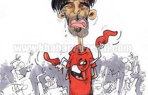 شادی عجیب محسن مسلمان!