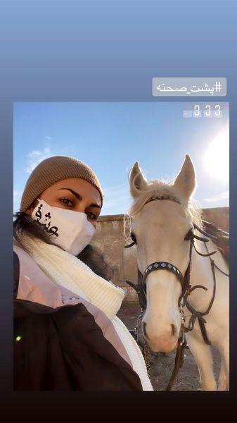اسب سفید بازیگر مشهور + عکس