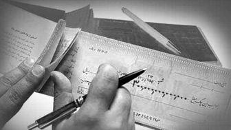 قانون جدید بر اقدامات پیشینی صدور چک متمرکز است