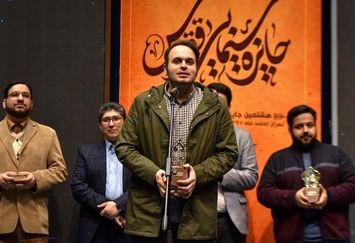 مهدویان؛ چهره سال سینمای انقلاب شد