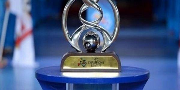 ID مسابقه فینال لیگ قهرمانان از طریق سایت AFC صادر می شود