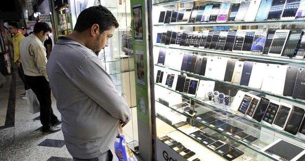 چرا گوشی موبایل دوباره گران شد؟