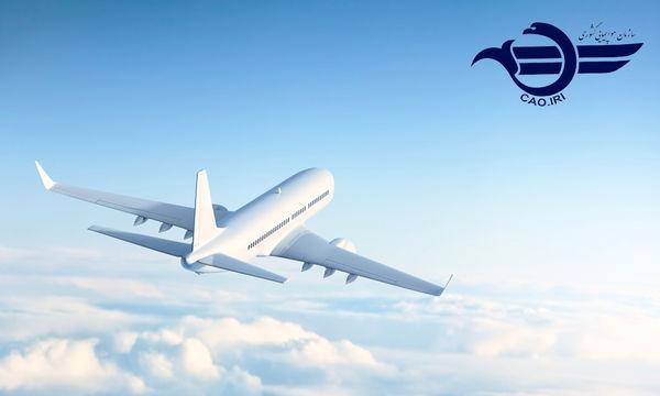 هواپیمایی سعودی اخبار از سرگیری کار فرودگاه نجران را رد کرد