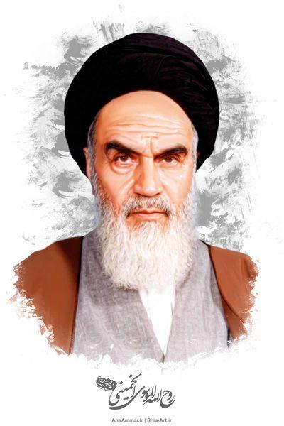 اینستاگرام:: توصیههای امام به مسئولین و کارگزاران نظام