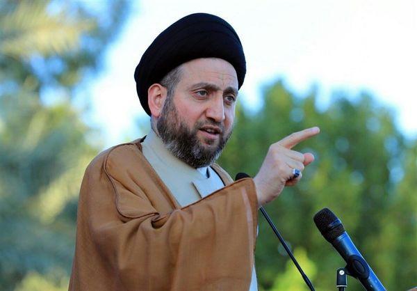 حکیم: تحریمهای یکجانبه آمریکا علیه ایران پیامدهای تأسف برانگیزی خواهد داشت