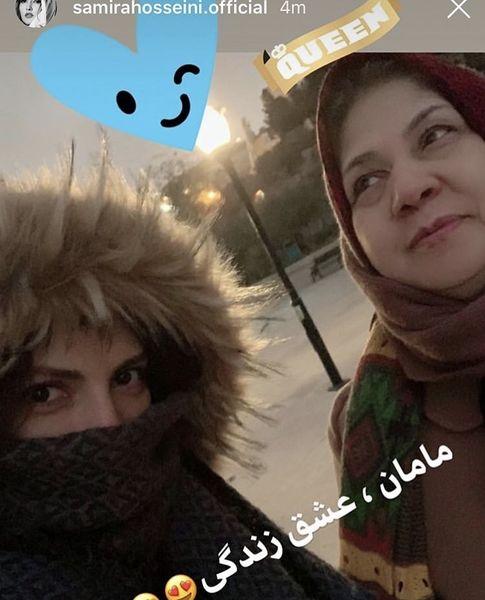 سمیرا حسینی و مادرش + عکس
