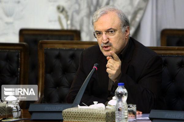 وزیر بهداشت : ایران در اوج تحریمها کرونا را مدیریت کرد