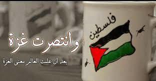 سروده فرج الله احمدی ایلانی به مردم غزه