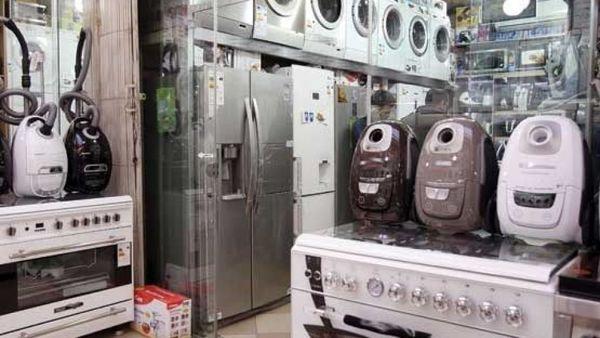 کد رهگیری برای کالای لوازم خانگی تولیدات داخلی