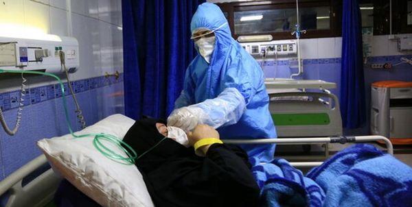 آخرین آمار کرونا در ایران در تاریخ ۲۲ اسفند/ فوت ۵۳ بیمار در شبانه روز گذشته