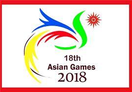 ویژه برنامه بازیهای آسیایی با اجرای جواد خیابانی