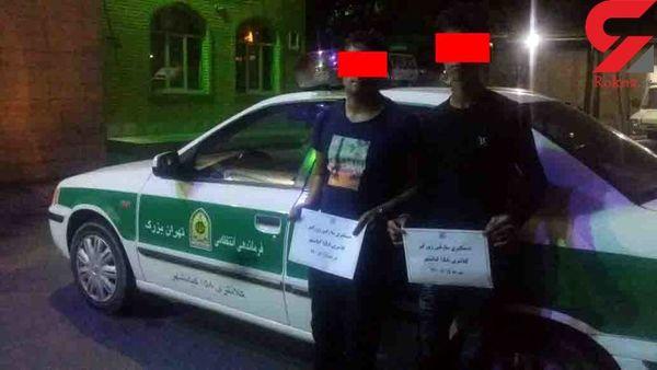 این ۲ باجناق تهران را به هم ریختند!
