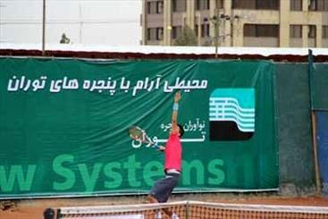 در هفته دوم مسابقات تنیس فیوچرز قطر؛ تنیسور ایران مغلوب حریف سوئیسی شد