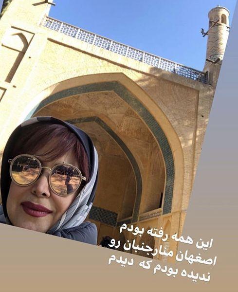 اصفهان گردی کمند امیرسلیمانی + عکس