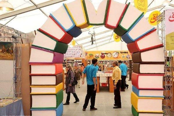 زمان فعالیت نمایشگاه کتاب تمدید نمیشود
