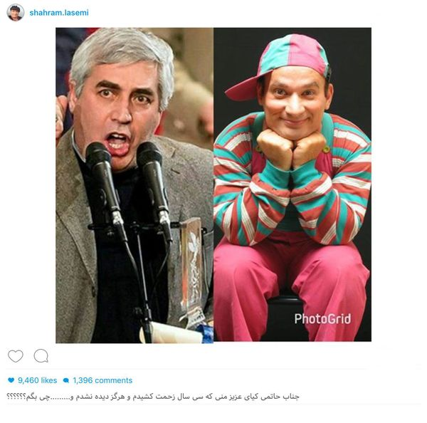 واکنش اینستاگرامى قلقلى به اعتراضات ابراهیم حاتمى کیا (عکس)